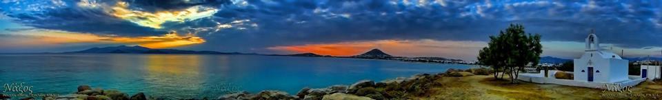 Photo Credit: Φίλιππος Ροδίτης Άγιος Γεώργιος, Νάξος, Κυκλάδες